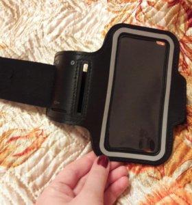 Чехол на плечо для бега Айфон5