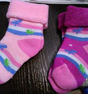 Продаю тёплые носки