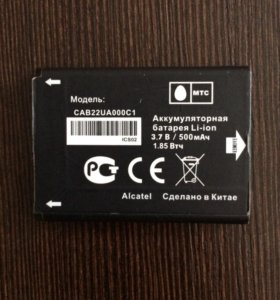 Батарея Alcatel