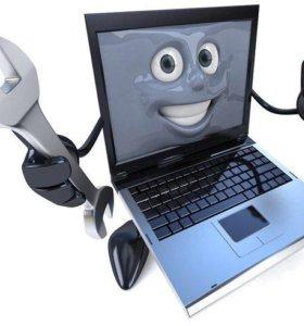 Компьютерный сервис в партизанске