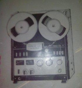 магнитофон приставка Союз-111 стерео Hi-Fi
