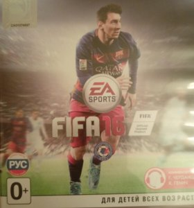 Игра FIFA