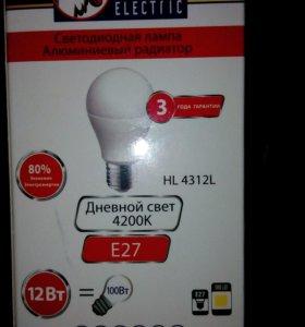 Светодиодная лампа 12вт Е-27