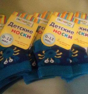 Детские новые носочки