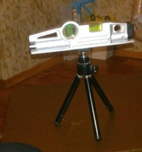 Лазерный уровень(горизонталь-вертикаль)на триноге.