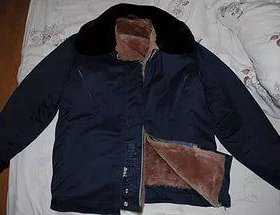 Куртка летная меховая