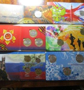 Буклеты с монетами