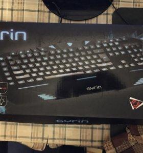 Клавиатура Syrin