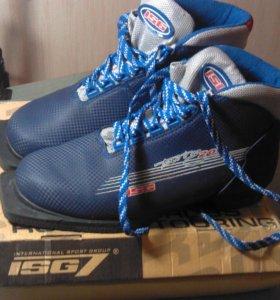 Ботинки лыжные 42р.
