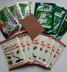Пластыри Китайской медицины
