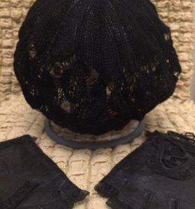 Берет ажурный, перчатки с кружевом