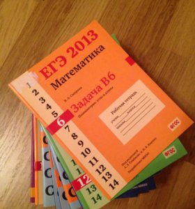 Набор подготовка к ЕГЭ по математике 💯