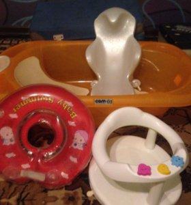 Ванночка, горка, сидушка и круг для купания