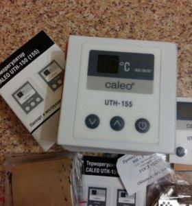 Терморегулятор Caleо uth-150 (155)