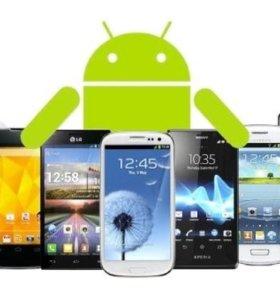 Прошивка android устройств