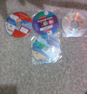 4 диска