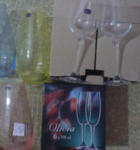 Бокалы,стопки,стаканы.....