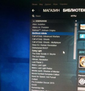 Steam,origin,uplay(игр много)договорная