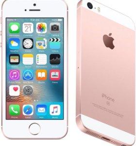 Обменяю IPad 2 на iPhone 5