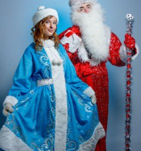 Дед Мороз и Снегурочка на дом для ребенка
