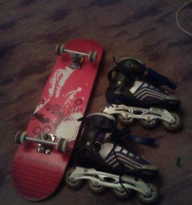 Ролики и скейт