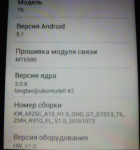 Смартфон HICELL T 6