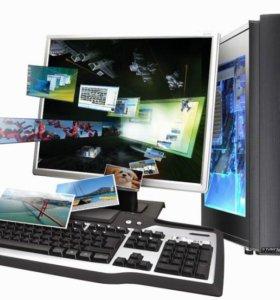 Установка ПО. Обслуживание компьютеров-ноутбуков.