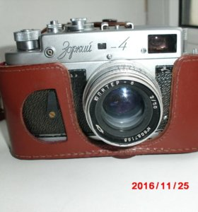 Фотоаппарат Рабочий