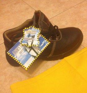 Мужские ботинки новые