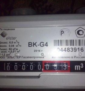 Газовый счётчик (внутренний )