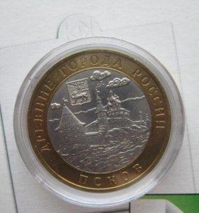 Юбилейные 10 рублей Псков 2003г.спмд.