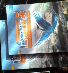 Учебники 5,6 класс
