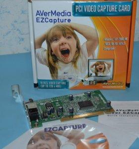 видеозахват AVerMedia EZCapture