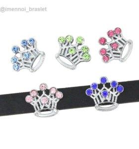 Короны именной браслет