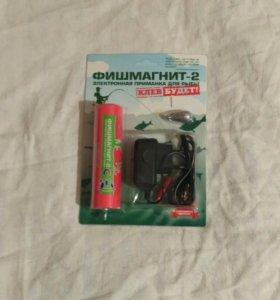 ФИШМАГНИТ-2. Электронная приманка для рыбы.