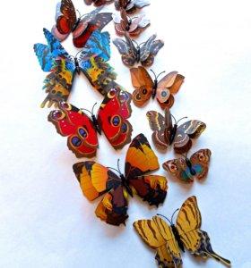 3D Бабочки четырехкрылые на магните и липучке
