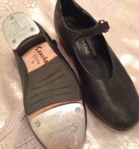 Степовки( туфли для степа )