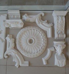 3D Панели,Лепнина(Изготовление и монтаж)