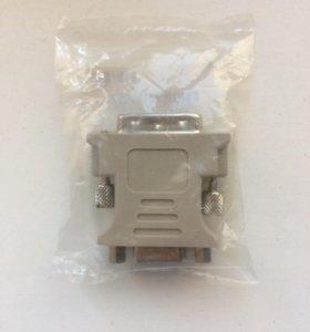 Адаптер DVI-I single link - VGA
