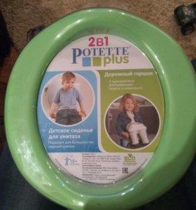 2в1 детский горшок и сиденье для унитаза