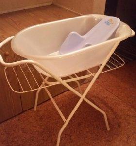 Детская ванночка для купания +горка +подставка