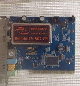TV тюнер Behold TV 507 FM. Разъем PCI.