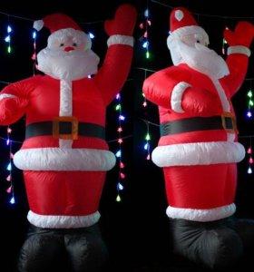 Надувной Дед Мороз 2метра