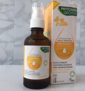 Органическое 100% масло макадамии (Франция)