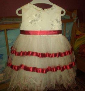 Пышное платье продам или прокат