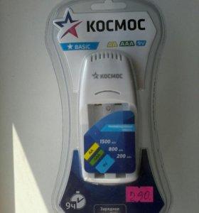 """Зарядное устройство """"Космос"""" ( для батареек )"""