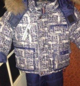 Зимний тёплый костюм копмлект