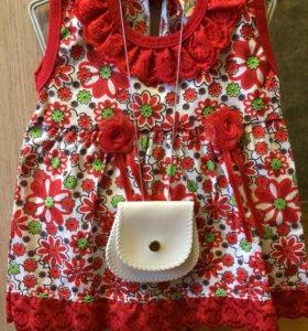 Новое платье, 74 размер