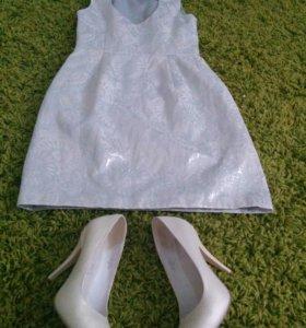 Платье 40-42 и туфли 36-37