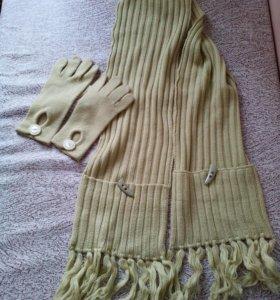 Комплект (шарф+перчатки)